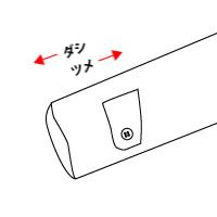COAT筒袖ベルト移動(袖ツメ・ダシあり)